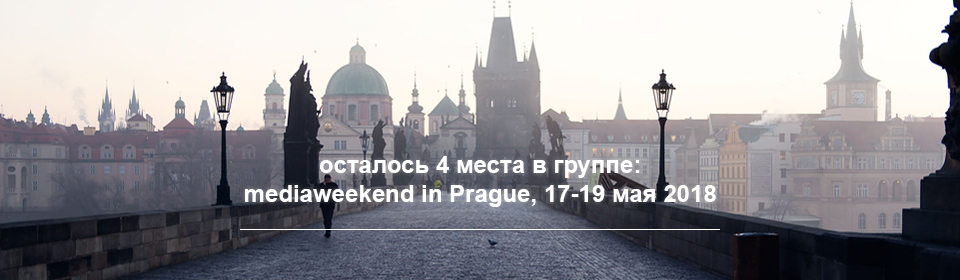 Mediaweekend in Prague